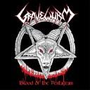 Gravewurm - Black Fire