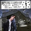 Various Artists - Asphalt
