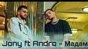 JONY ft Andro - Assata Remix