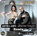Artik Asti - Девочка Танцуй Haskey Radio mix