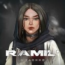 АВТОЗВУКБОЛЕЗНЬ - 28 33hz Ramil Мадонна Low bass by АВТОЗВУКБОЛЕЗНЬ