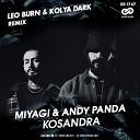 Miyagi Andy Panda - Kosandra Leo Burn Kolya Dark Radio Edit