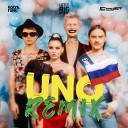 Little Big - UNO Kolya Funk PS Project Extended Mix