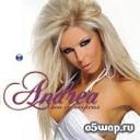 Andrea - Dai Mi Vsichko