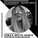 Kalashnikova - Белая ночь Dimax White Remix