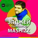 ЭЛДЖЕЙ - TAMAGOTCHI DJ SASHA VIRUS MASHIZZ