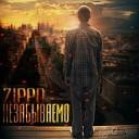 ZippO - Нам остается