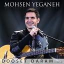 Mohsen Yegaan - Dooset Du
