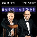 Brandon Stone Eyyub Yaqubov - Самолет Баку Москва