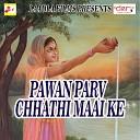 Ravikant Ravi - Daras Dekhai Dinanath