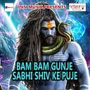 Kavi Shankar Yadav - Sawan Me Ban K Kawariya