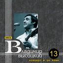 Концерт в ДК ВАМИ