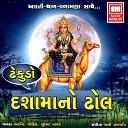 Arvind Gohel Surekha Nayak - Vaja Tara Vagya Maa