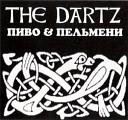 The Dartz - Полсотни лет