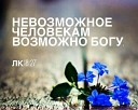 Татьяна - Баллада о трех сыновьях