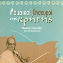 Thanasis Skordalos - Xalali Sou Live