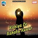 Sanjay Sajanwa - Kahiya Le Rahabu Kuwar