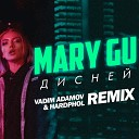 Mary Gu - Дисней Vadim Adamov Hardphol Remix Radio Edit