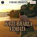 Navin Kumar Yadav - Deda Na Dewe Wala Chij Ha