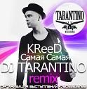 DJ TARANTINO - Егор Крид  – Самая Самая ( DJ TARANTINO Official Remix)[2014]