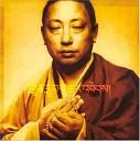 Rain of Blessings: Vajra Chant