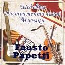 Various Artists - Саксофон 3