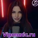 Zivert - ЯТЛ MISTY cover