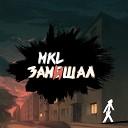 MKL - Не такой как все