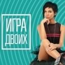 Марта Кот - Игра двоих Marcus Neonelli ANDI VAX Remix