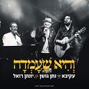 Akiva feat Yonatan Razel Nathan Goshen - Live