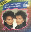 Disco - Twins Moscow nights