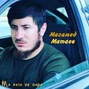 Магамед Матаев - Дика хан ма ели