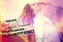 A.Лиранов(ANSEN) ft.И.Плаксин - time will heal(Dj NeFFerO REMIX)