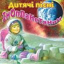Оксана Проценко - нопланетянин