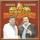 Bossner