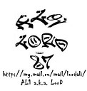 Ali [Lo®d] & RB ©o®p - Одноклассница (feat. GeeGun) (Black Star Inc.)