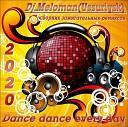 Tones and I - Dance Monkey Dj Meloman Ussuriysk virtual mix