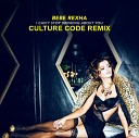 Bebe Rexha - I Cant Stop Drinking About You (Culture Code Remix) (AGRMusic)