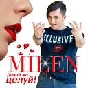Milen - Миражи