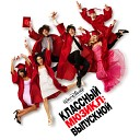 High School Musical 3: Senior Year Russian Cast