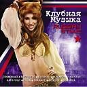 Eva Kade - Ладони M PRAVDA Remix