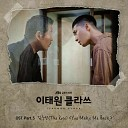 Woo Sung of The Rose - You Make Me Back