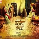 Kailash Kher Rekha Bhardwaj - Patnewaali Movie Version