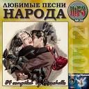 Алексей Порхачев - Любимая