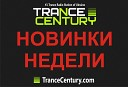 Tonerush - Iris [ Trance Century Radio ]