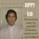 Zippy Kid - Психолог чн й акцент був зроблений на питаннях конфл ктолог стресост йкост