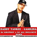 Daddy Yankee - Gasolina DJ Krupnov DJ All Inclusive Club Mix