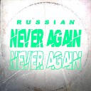 Russian - Never Again