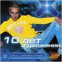 DJ Цветкоff - ГИМН ЦСКА Баскетбольная Команда