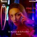 Mary Gu - Диснеи DJ Mephisto DJ Pototskiy Remix Radio Edit